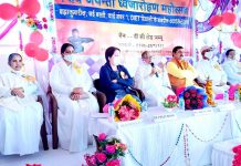 Dignitaries during Maha Shiv Jayanti Mahotsav organized by Brahma Kumari Organization in Reasi.