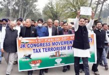 Senior JKPCC leaders during a protest march in Sunderbani in Rajouri district.