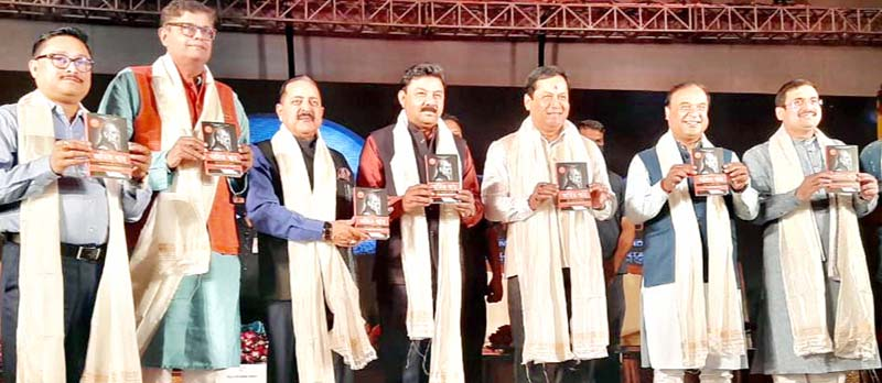 Union Minister Dr Jitendra Singh and Chief Minister Assam Sarbananda Sonowal, along with other dignitaries, releasing the book titled