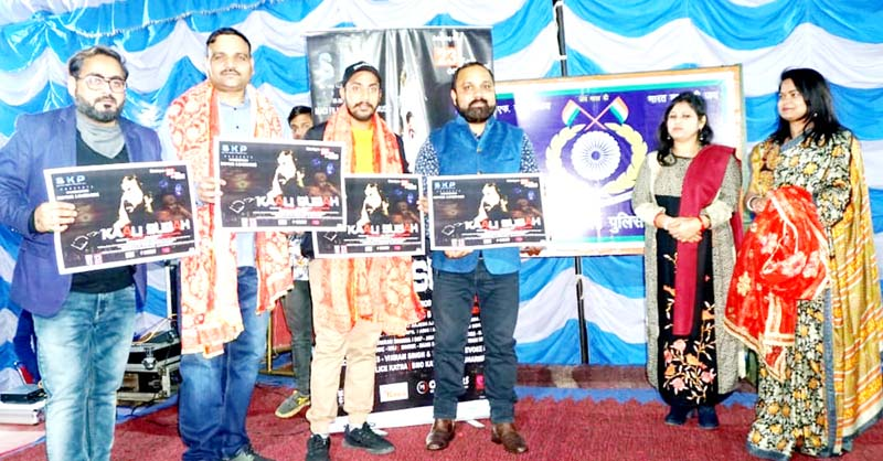 Short film 'Kaali Subah' being released by CO CRPF 6 battalion Jitender Gupta in Katra on Sunday.