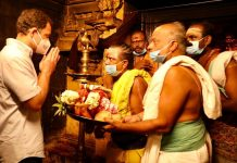 Congress leader Rahul Gandhi visiting Arulmigu Nellaiappar temple at Tirunelveli in Tamil Nadu on Sunday. (UNI)