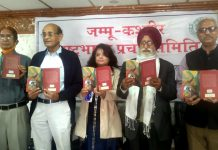 Dignitaries releasing autobiography of eminent Urdu poet, S. Pritpal Singh Betab at Jammu on Saturday.