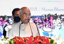 President, Ram Nath Kovind addressing at the inauguration of the All India State Judicial Academies Directors Retreat, at Jabalpur, Madhya Pradesh on Saturday.