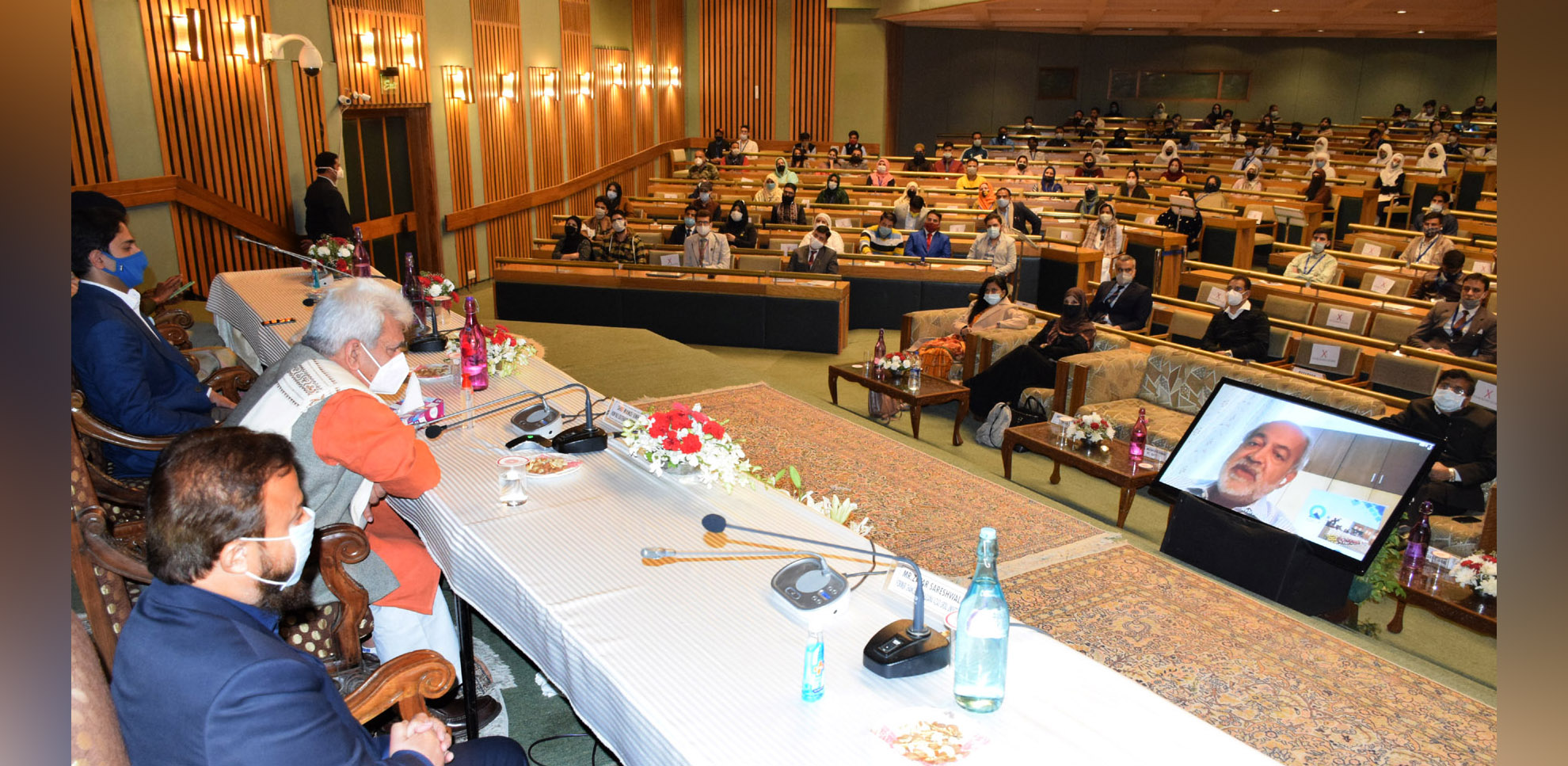 "Lt Governor addresses ""Education to Entrepreneurship"" conference at SKICC"