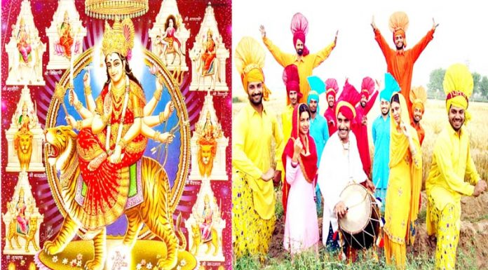 Navratra and Baisakhi Greetings To All Our Readers.
