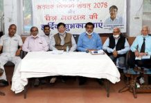 Romesh Chander Gupta alongwith members of Jammu Central Mahajan Sabha addressing a press conference on Saturday.