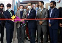 J&K Bank Executive President Sunil Gupta inaugurating J&K Bank Financial Services branch in Anantnag.
