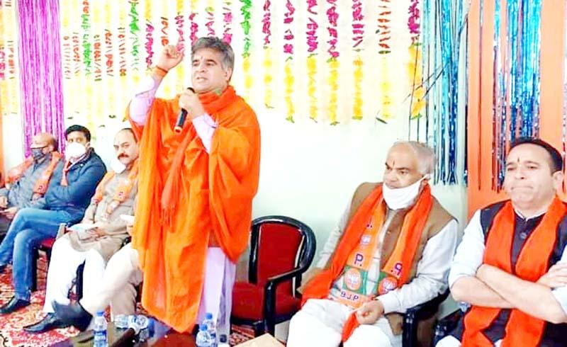 BJP leaders at a party Sammelan at Kishtwar on Thursday.
