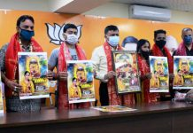 Vibodh Gupta, general secretary BJP releasing devotional song album at Jammu on Saturday.