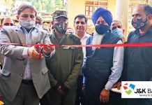 Dignitaries inaugurating J&K Bank business unit at Sawjian village in district Poonch.