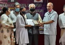 Winners being awarded certificates at GDC Kathua on Saturday.