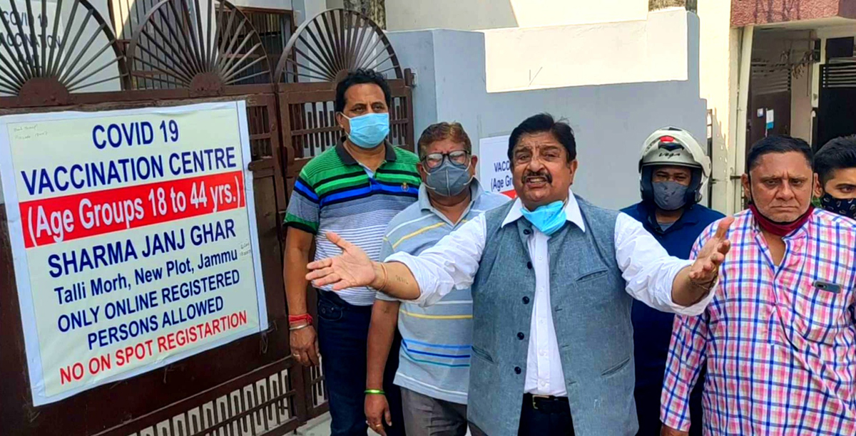 Activists of JWAM during a protest demonstration at Jammu on Monday.