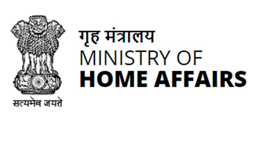 MHA clears Central deputation of two IPS officers, relieves 3