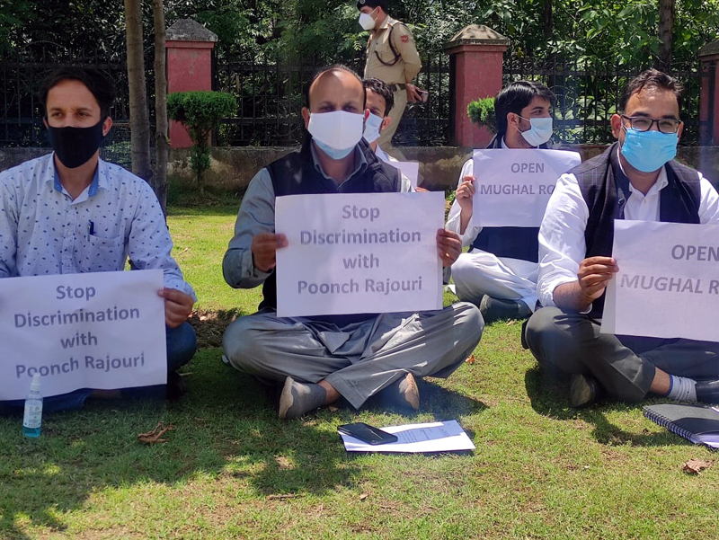 DDC members protesting outside DC Office Poonch.