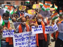 Shiv Sena leaders during a protest demonstration at Jammu on Monday.