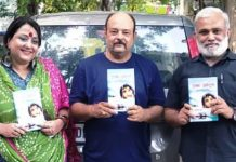Well known theatre personality, Arvind Gaur releasing book 'Habba Khatoon' written by Kajal Suri.