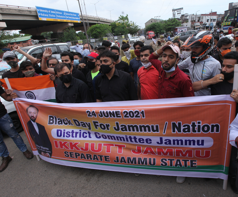 IkkJutt Jammu activists protesting against Central Govt's talks with Kashmiri leaders. — Excelsior/Rakesh
