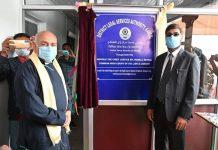 CJ Pankaj Mithal inaugurating Vidhik Seva Kendra at District Court Complex, Kargil on Sunday. —Excelsior/Basharat Ladakhi