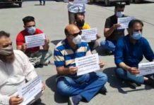 EJAC activists staging protest at Srinagar on Wednesday.