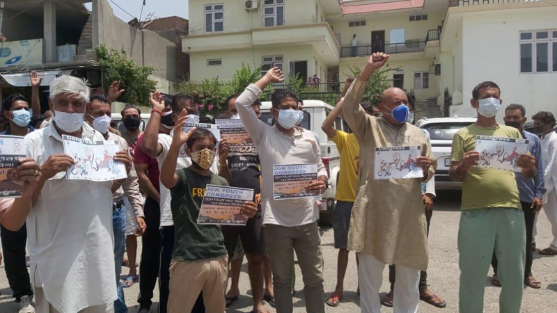 Youth Congress activists raising slogans during protest at Jammu on Wednesday.