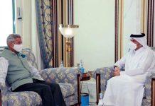External Affairs Minister, S Jaishankar calling his Qatar counterpart Mohammed bin Abdulrahman Al-Thani, in Doha on Tuesday. (UNI)
