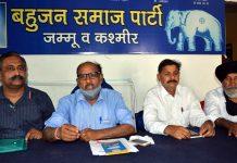 BSP leader SR Majotra addressing press conference in Jammu.