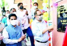Principal Secretary PDD, Rohit Kansal inaugurating Receiving Station in Bandipora on Saturday.