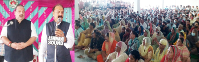 NC leaders Devender Singh Rana and Surjeet Singh Slathia addressing public gathering in Vijaypur on Saturday.