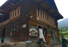 View of sub-centre in Mankal Mawar Handwara in North Kashmir's Kupwara District. —Excelsior/Aabid Nabi