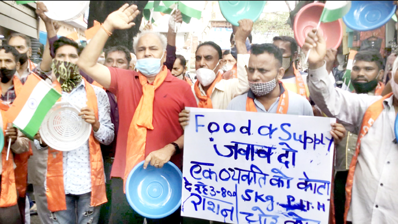 DF&SS workers raising slogans during protest on Wednesday.