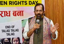 Union Minister for Minority Affairs Mukhtar Abbas Naqvi speaking at the 'Muslim Women Rights Day' programme, in New Delhi on Sunday. (UNI)