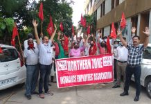 LIC employees staging protest in Jammu on Wednesday.