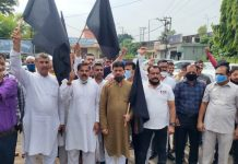 JKNPP leaders and activists protesting in Jammu on Tuesday.