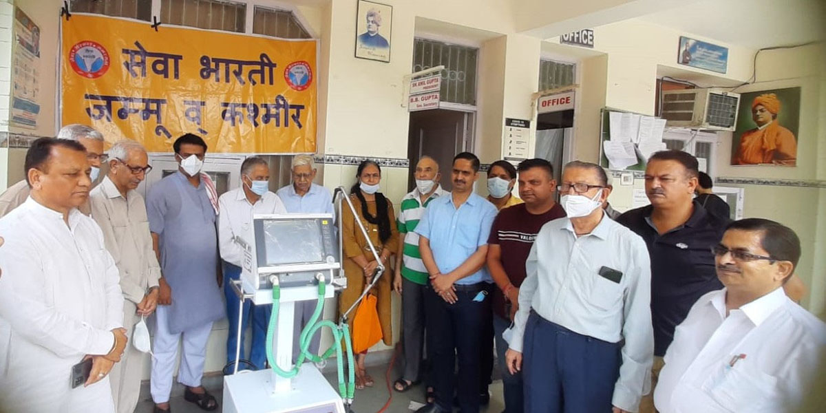 Sewa Bharti donates Ventilators to Swami Vivekananda Hospital