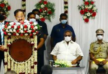 Vice President M Venkiah Naidu at the inaugurating a solar power plant at Pondicherry Central University, in Pududcherry on Monday. (UNI)