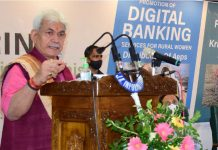 DIGI-Pay facility to be provided in 2000 remote villages: LG