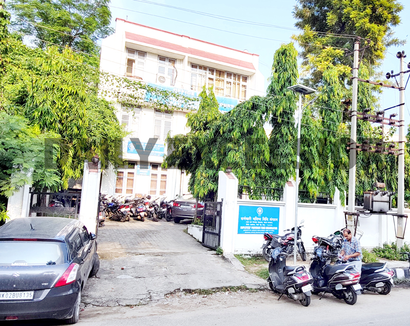 JKEPFO office at Railway Station Jammu which was raided by the CBI on Monday. -Excelsior/Rakesh