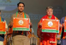 BJP, BJYM leaders during launch of Yuva Sampark Abhiyan at Katra on Sunday.