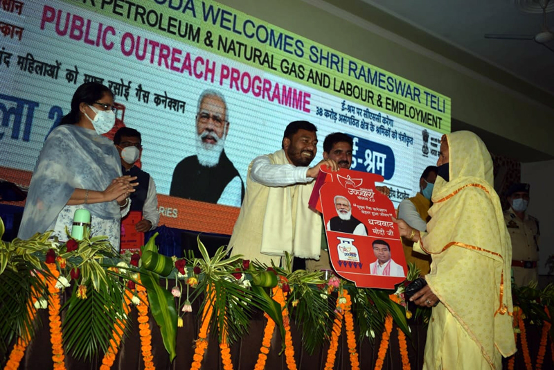 Union MoS Petroleum during a function at Doda.
