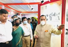 Union Minister Dr Jitendra Singh going around the stalls after inaugurating the Digital Exhibition on Netaji Subhash Chandra Bose, organised by DoPT, at North Block New Delhi, on Friday. Also seen is new DoPT Secretary P.K. Tripathi.