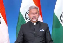 External Affairs Minister S Jaishankar addressing G20 Foreign Ministers' Meeting on Afghanistan through video conferencing, in New York on Wednesday. (UNI)