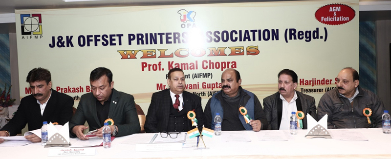 Office bearers of JKOPA during a meeting at Jammu on Friday.