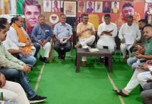 BJP leaders during a meeting at party headquarters, Trikuta Nagar on Monday.