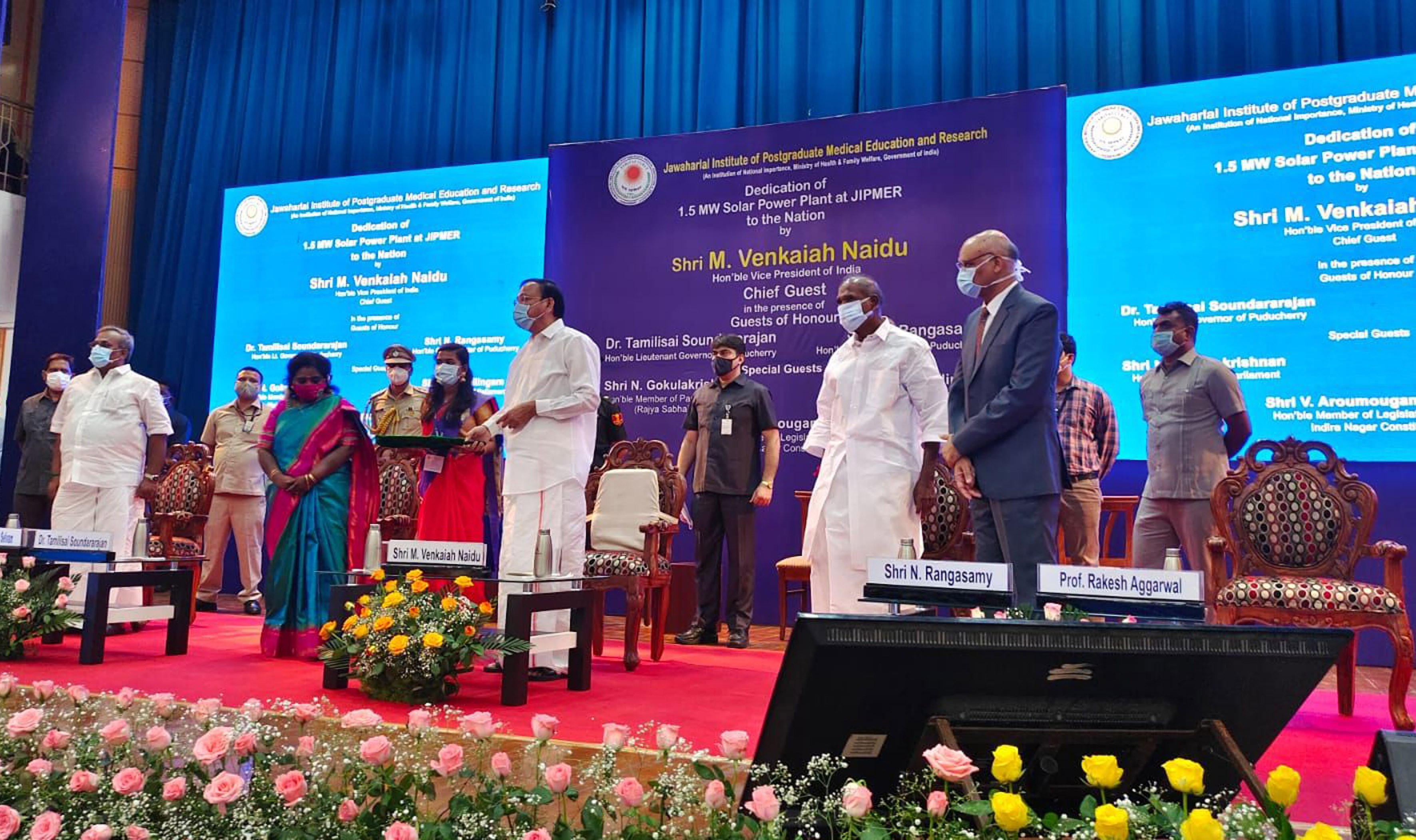 - Vice President M Venkaiah Naidu dedicating a Solar Power Plant at JIPMER Puducherry to the nation on Sunday. Puducherry Lt Governor Tamilisai Soundararajan and Chief Minister N Rangasamy are also seen in the picture. (UNI)