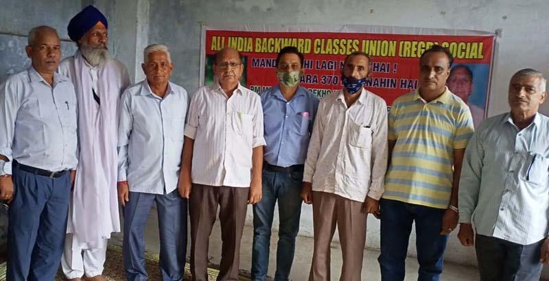 AIBCU members at a meeting in Udhampur.