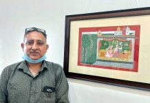Exhibition hosted in Amar Mahal on Thursday.