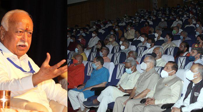 RSS chief Dr Mohan Bhagwat addressing a function at Gen Zorawar Singh Auditorium in Jammu University on Saturday. —Excelsior /Rakesh