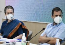 Congress president Sonia Gandhi and party leader Rahul Gandhi during the meeting of AICC general secretaries, Incharges and PCC presidents in New Delhi on Tuesday. (UNI)