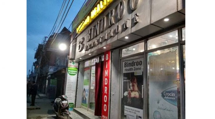 Bindroo chemist shop at Iqbal Park in Srinagar where M L Bindroo was shot dead by the militants on Tuesday evening.