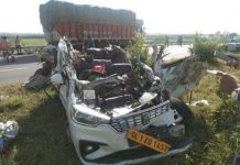 Completely damaged taxi after accident in which two daughters of CJM Reasi died.